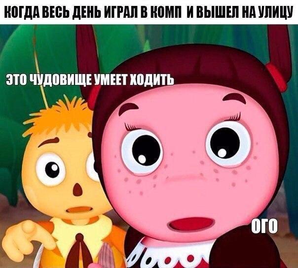 Ну прям про меня)