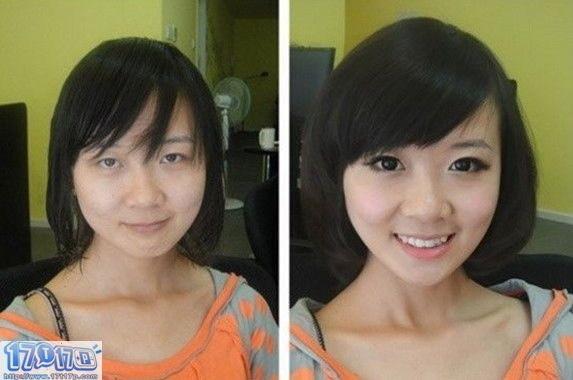 wat asian girls looke like without the makeup - Meme by Imyourdaddy :) Memedroid