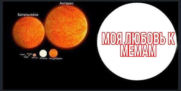 Мемосики