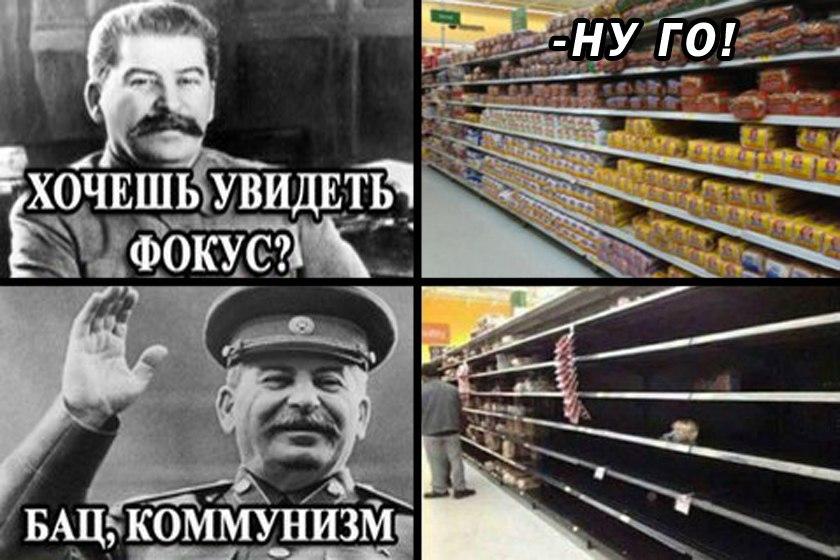 Короч НЭП взяли и отменили... Даже Ленин от такого охуел((( опять военный коммунизм ((((((((