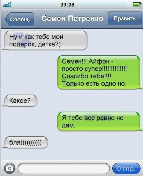 Телефон4