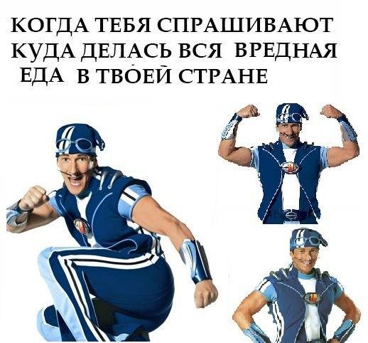Лентяево