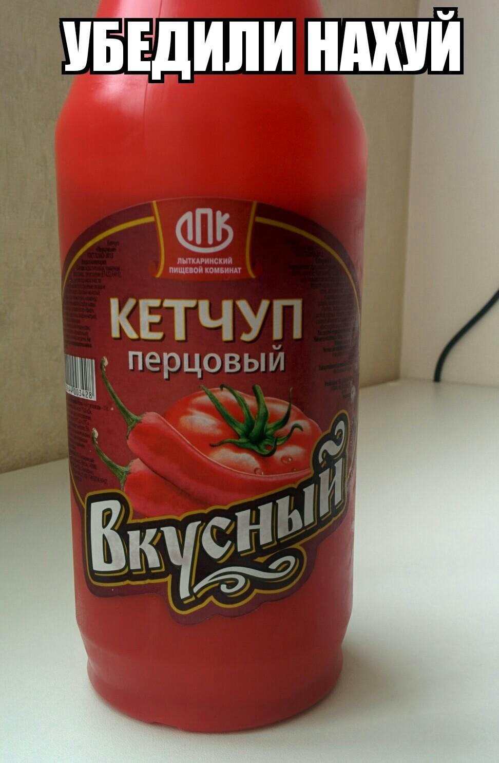 Кепчук
