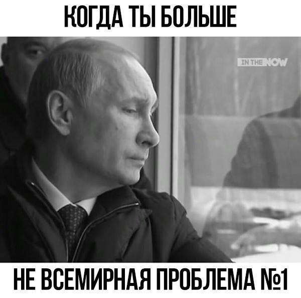 Но всё то же пуйло)