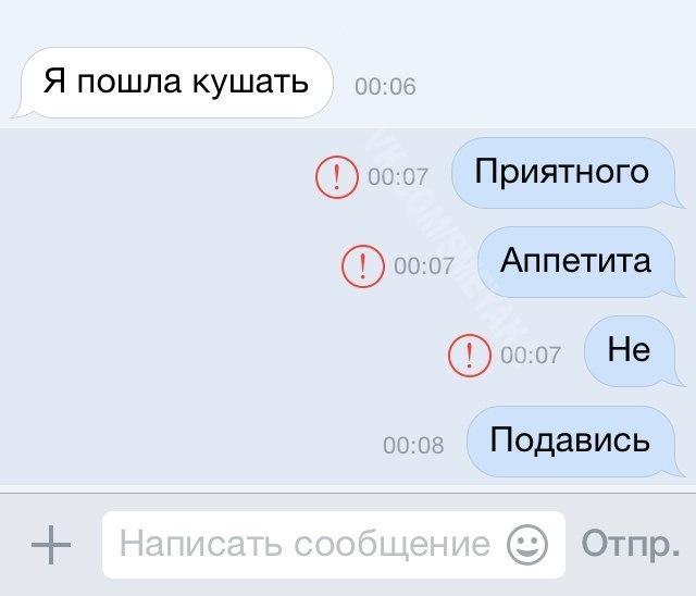 Злой ВК
