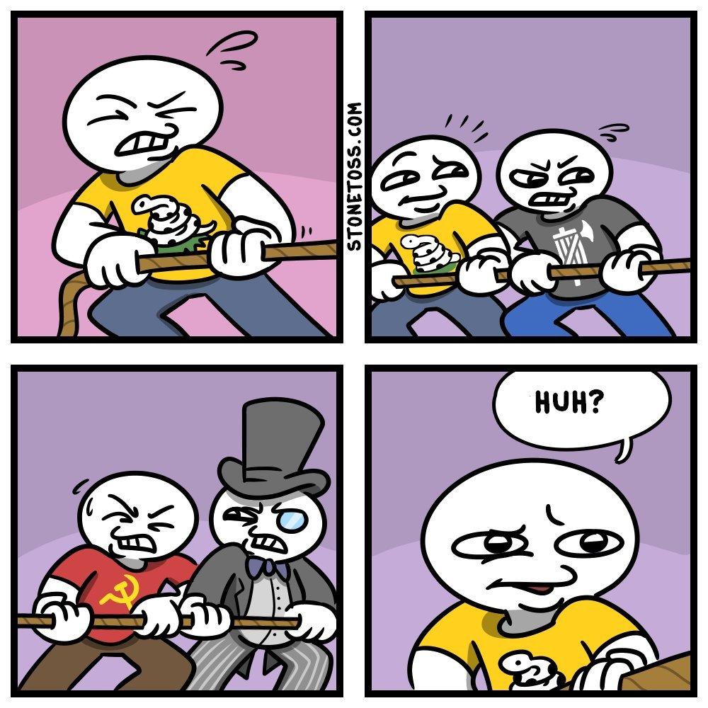 HUH? - meme