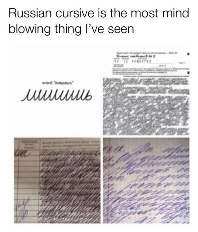 Russian cursive - meme