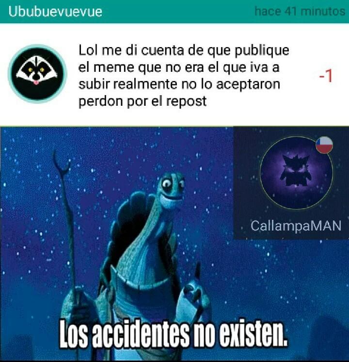 La wuea sospechoza - meme