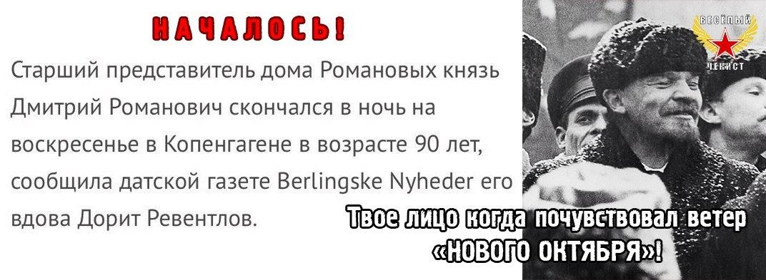 Гыгы - meme