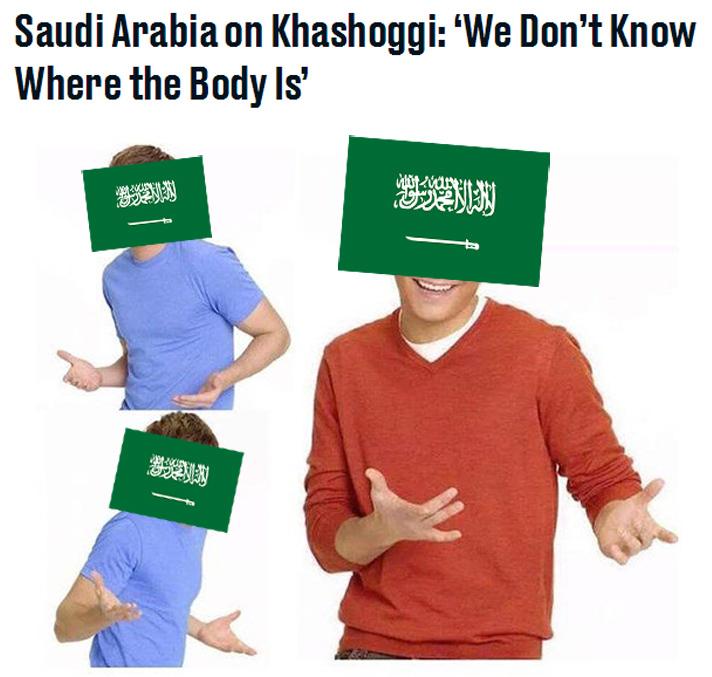 I bet they do - meme
