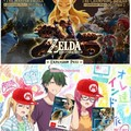 """Pregunta seria, ¿Los DLC de The legend of Zelda botw valen la pena? (Perdón por el """"animeme"""", fue lo primero que se me ocurrió)"""