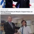 le titre est en Grèce