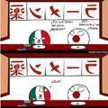 saquenme de japon pt japoneses