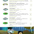 Si no se lee un choto,me chupa un huevo :yaoming:,y si,memes de usuarios