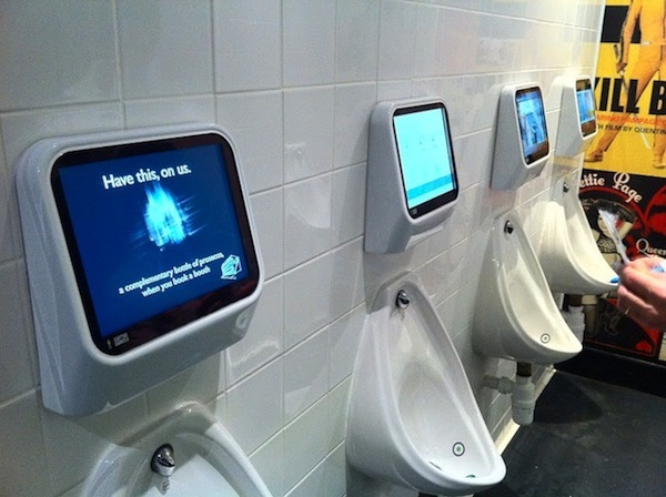 Gaming urinals...shut up and take my pee - meme