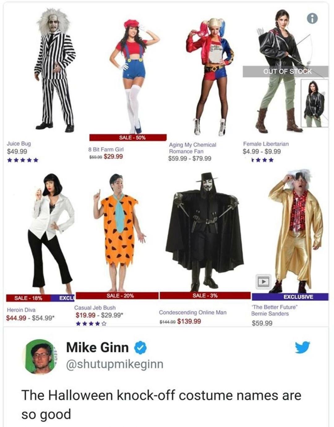 Bootleg Costumes - meme