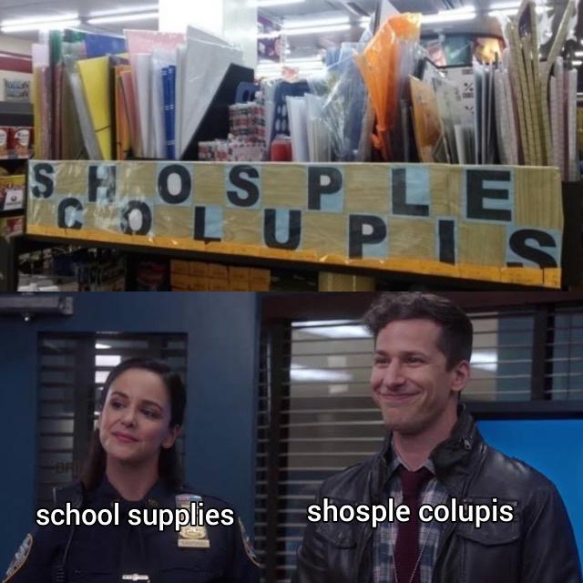 School Supplies - meme