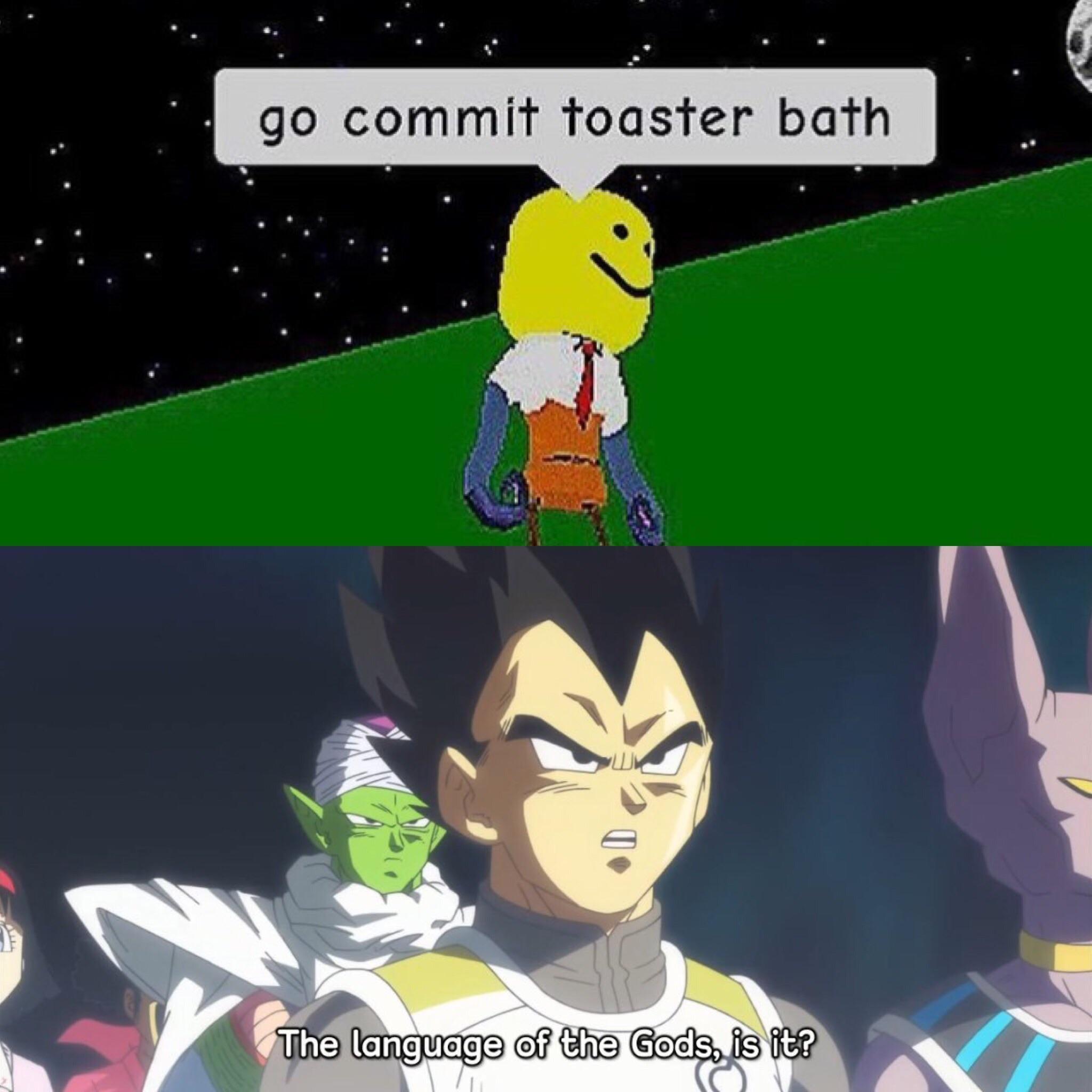 it truly is godlike - meme