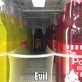 Pop Shoppe