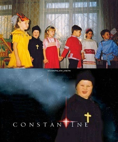 Великий Константин - meme
