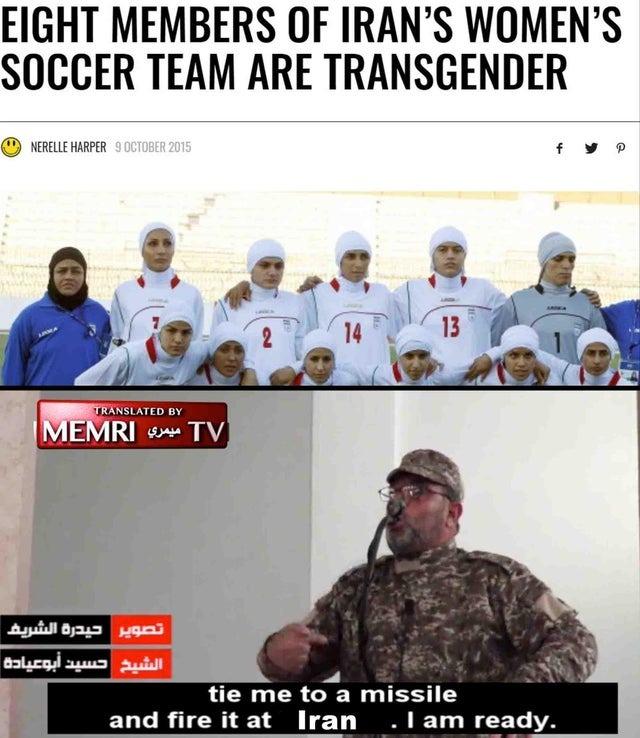 Iran Has Fallen - meme