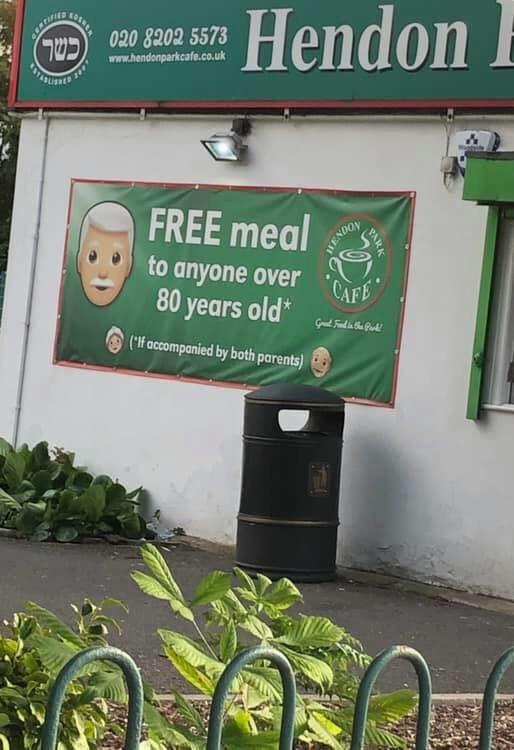 free - meme