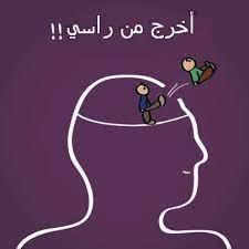 ¿Se imaginan que alguien no entienda el meme por estar en árabe? Ah, es broma, traducción en los comentarios