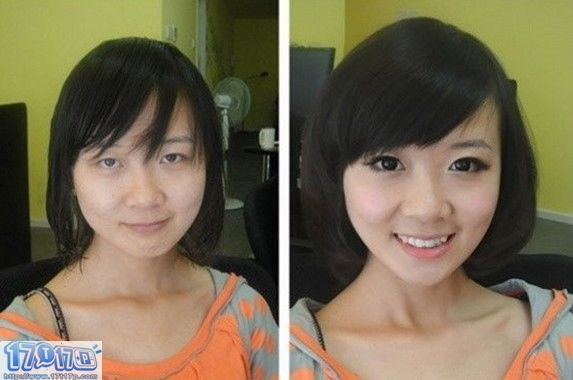 wat asian girls looke like without the makeup - meme