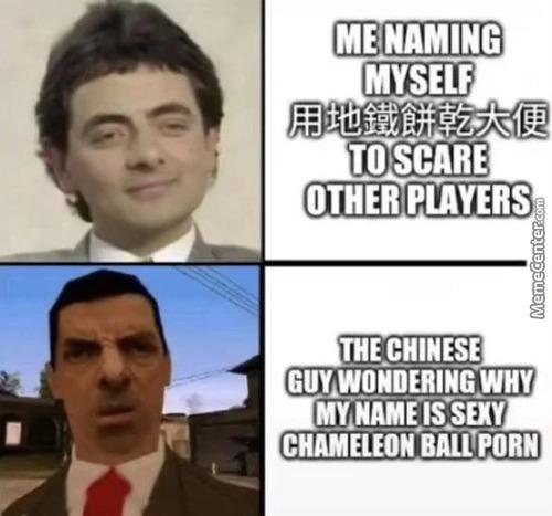 +10 to accuracy - meme