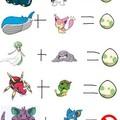 ._.._.._. lógica Pokémon ._.._.._.