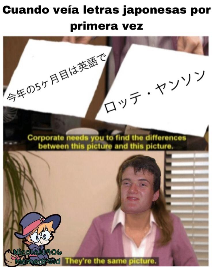 Ahora si se diferenciarlas, por ejemplo la primera... tiene un 5... es mas largo... y la segunda tiene una carita feliz :yaoming: - meme