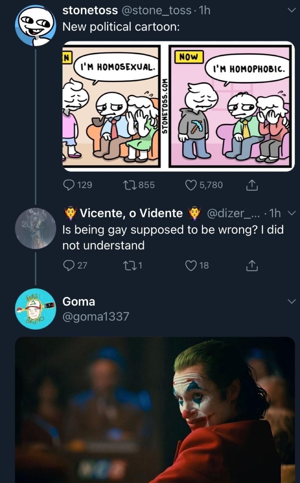 3rd comment is ghayyyyy - meme