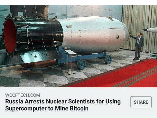 Looks like a nuclear bomb tho - meme