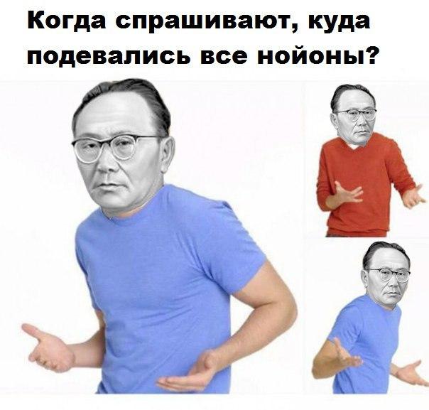 Сложно - meme