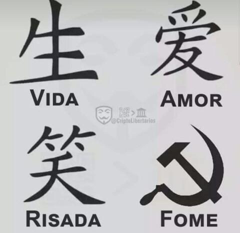 Comunista não come - meme