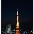 Haha sacrée Tokyo