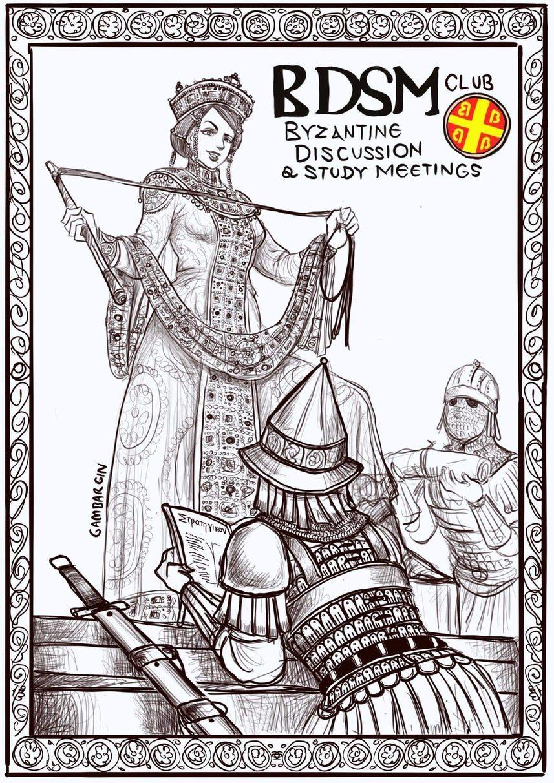 Quem curte história bizantina? :trollface: - meme