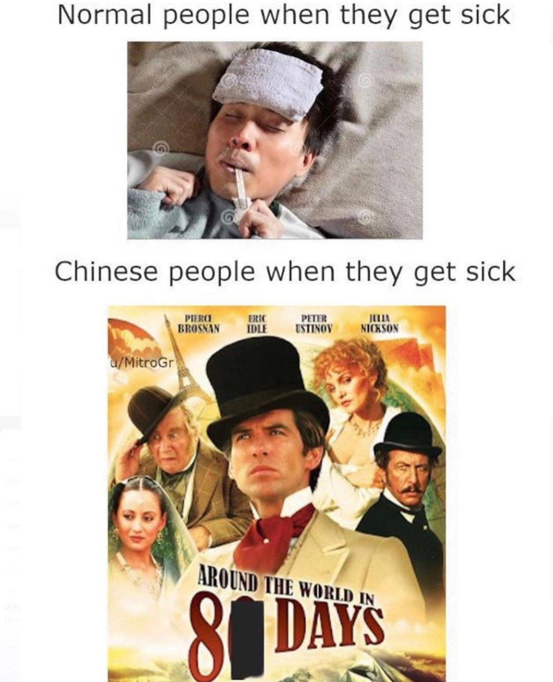 Chinese isn't people - meme