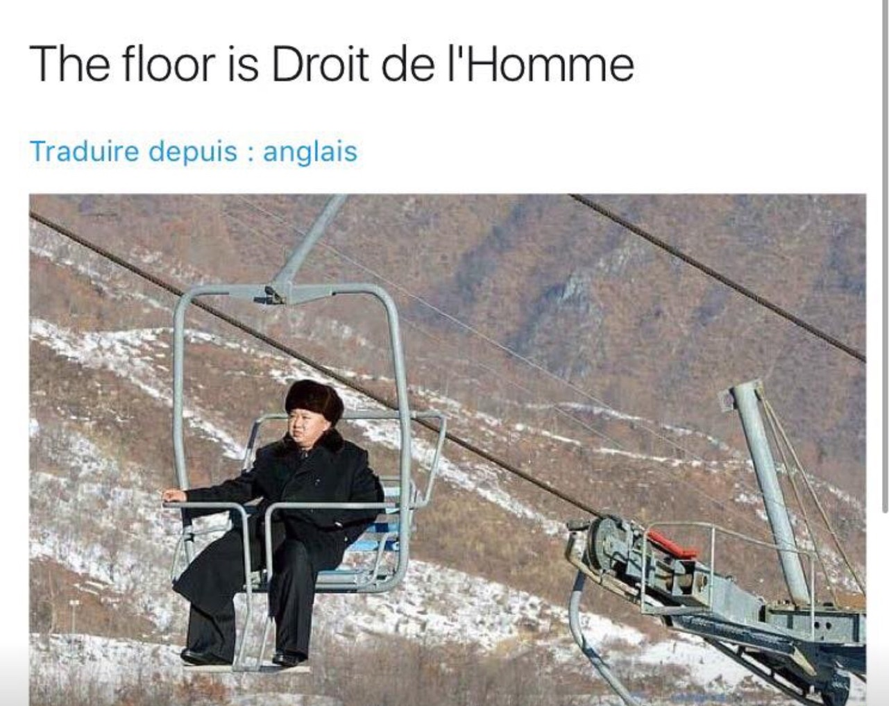 Kim on t'aime - meme