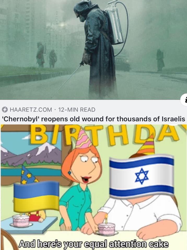 El holocausto nunca pasó - meme