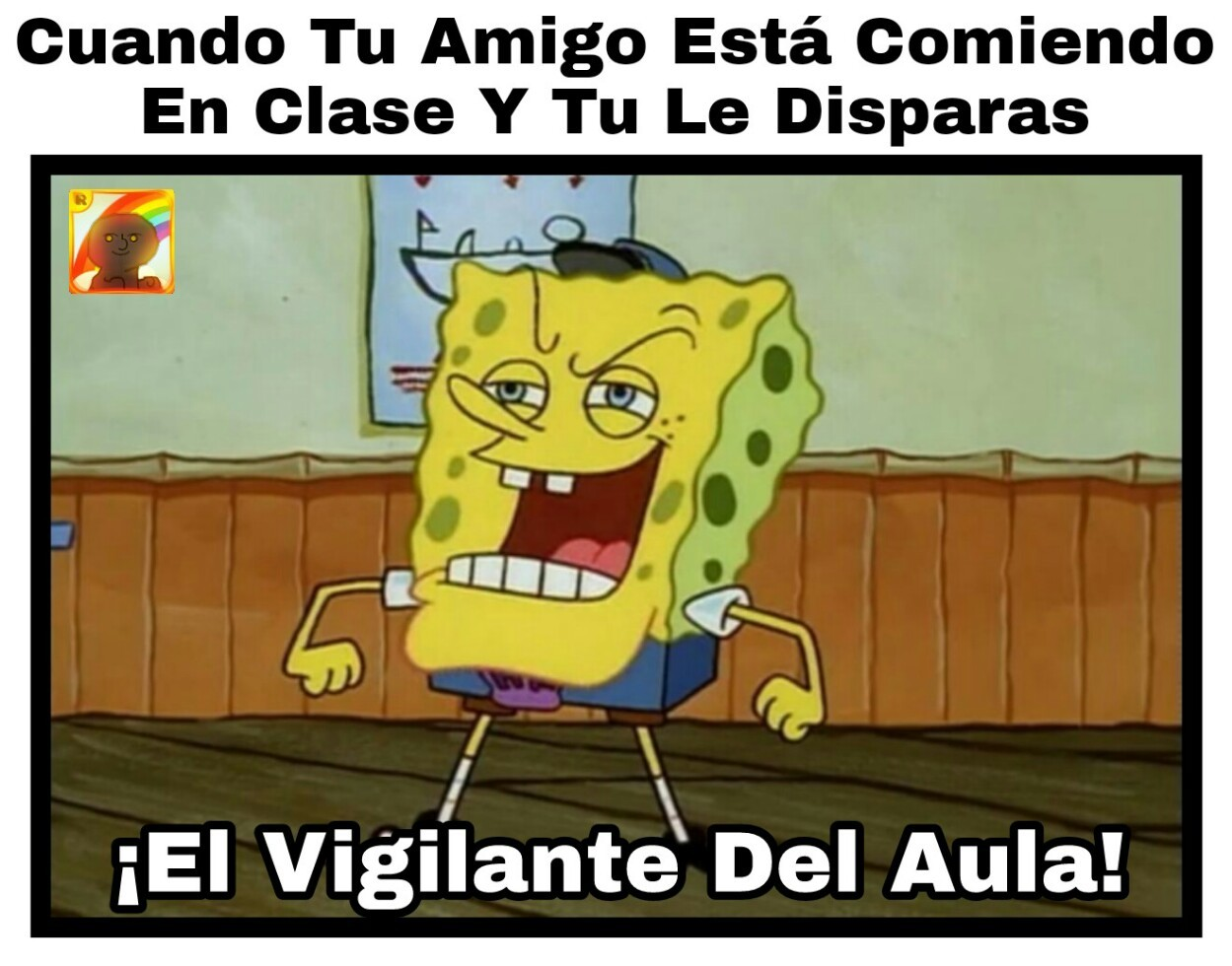 Vigilante Del Aula - meme