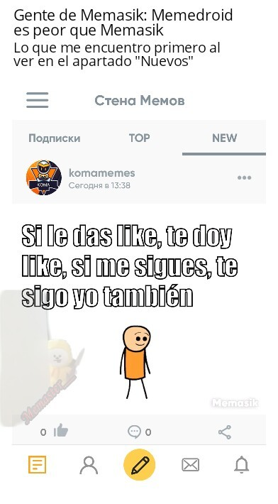*:..。o○ ○o。..:* - meme