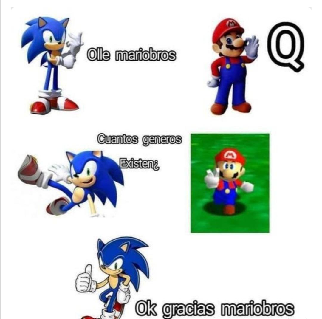 Dos - meme
