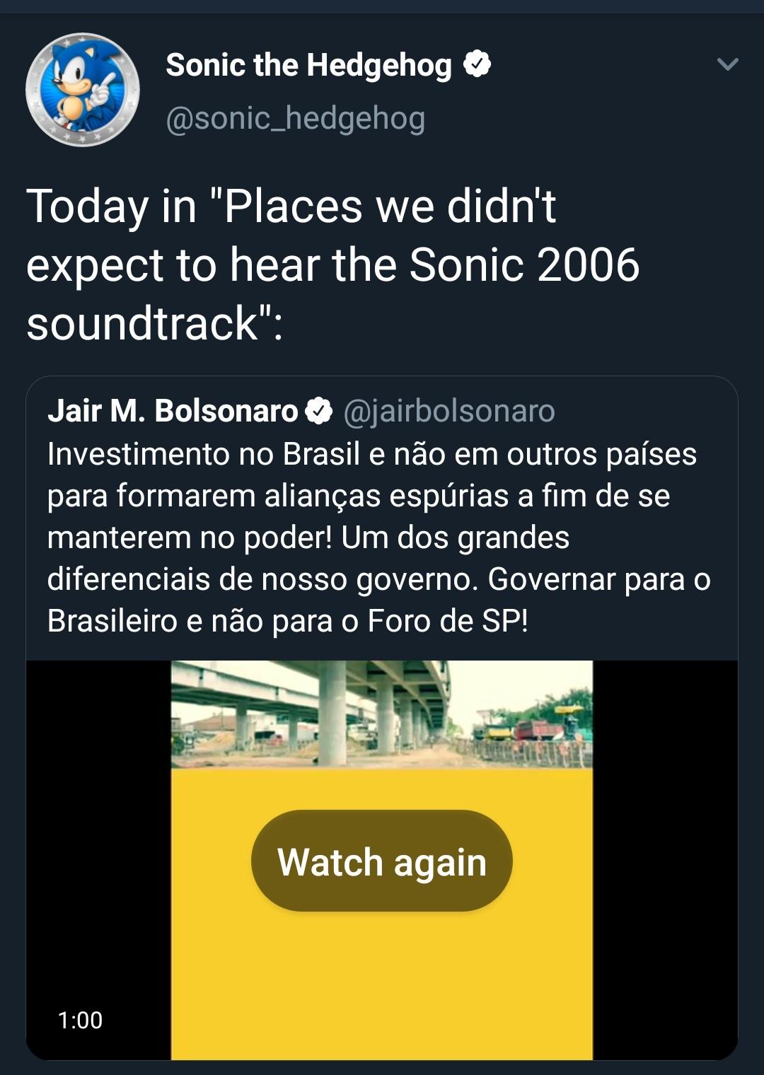 Brazil ganhando reconhecimento mundial. - meme