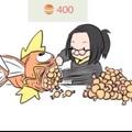 Comete los malditos caramelos!!!!