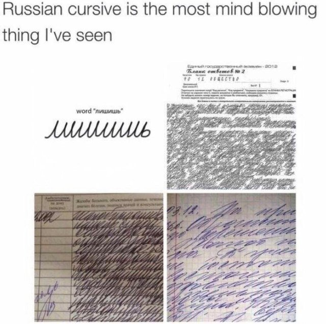 Russian cursive is the most mind blowing thing you will see today - meme