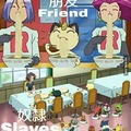 And ppl say team rocket are the bad guys