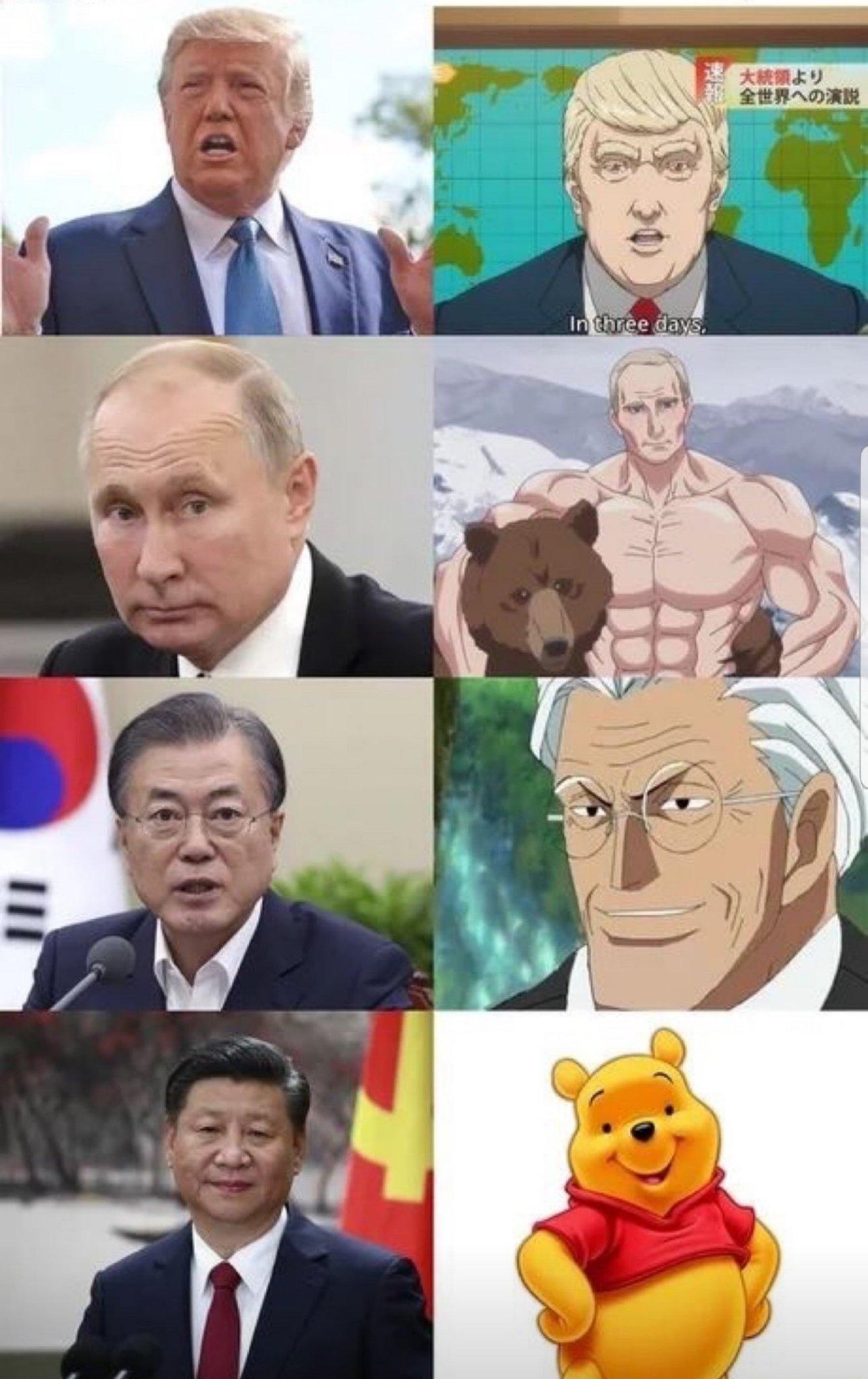 Anime adaptations are spot on - meme