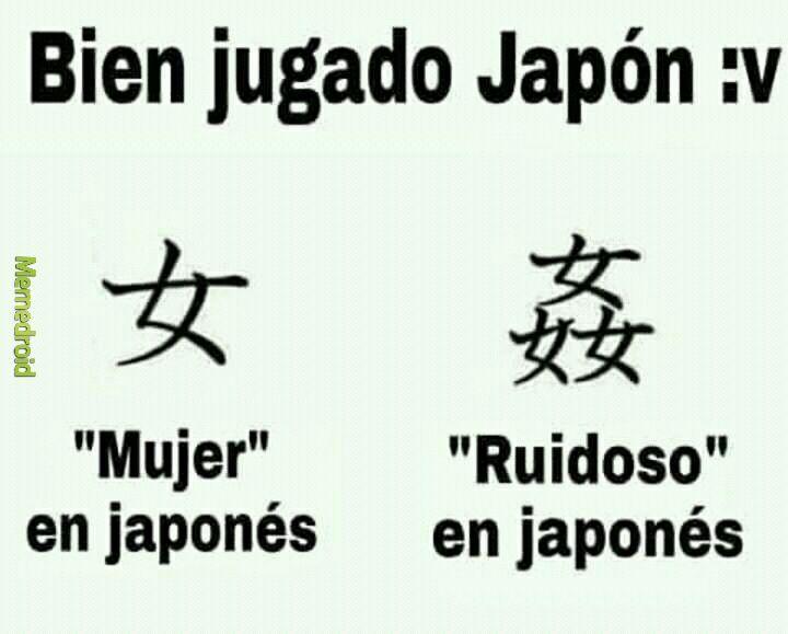 Los japoneses son inteligentes =v - meme