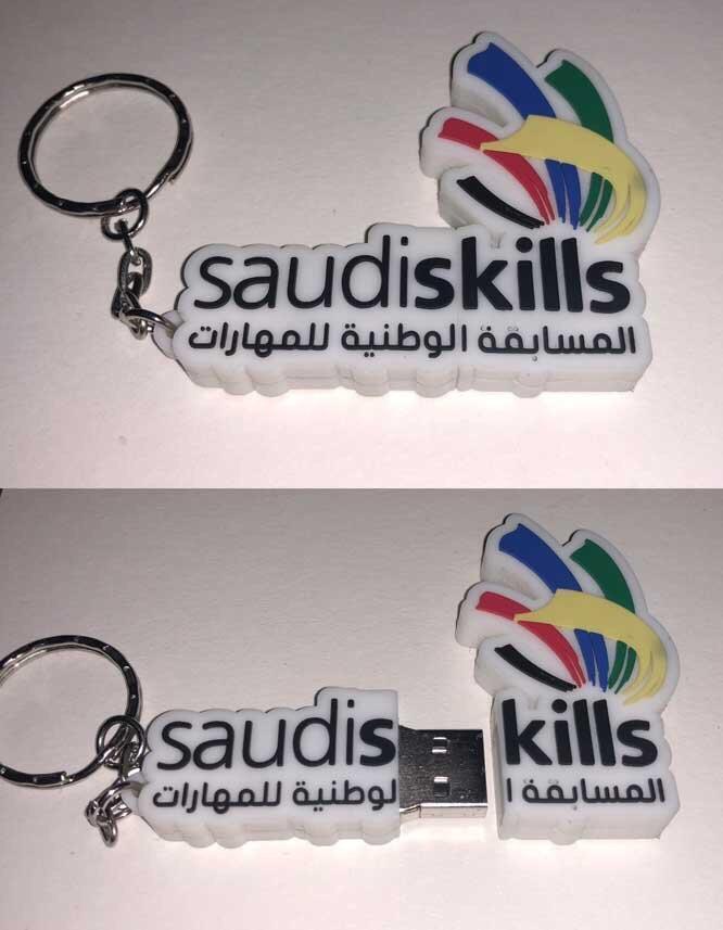Saudi Stick - meme